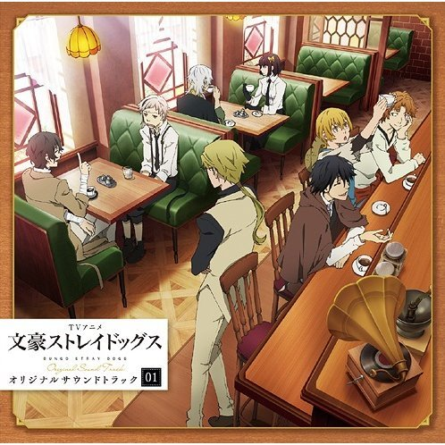 Bungou Stray Dog Original Soundtrack 01