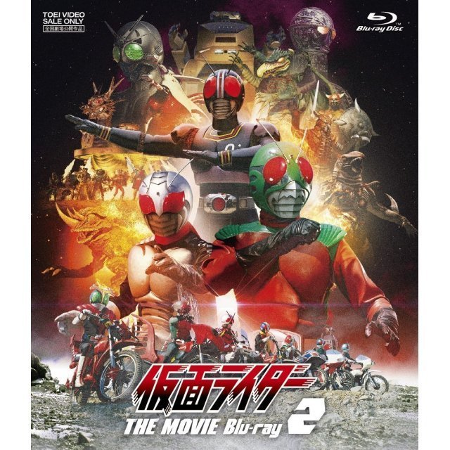 Kamen Rider The Movie Blu-ray Vol.2