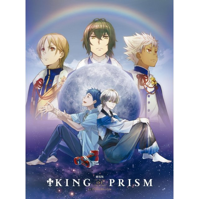 King Of Prism By PrettyRhythm [DVD+CD Limited Edition]