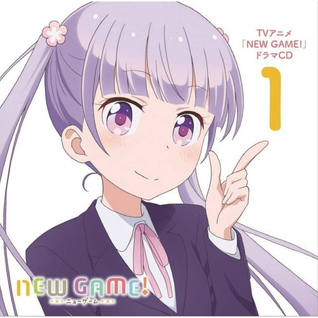 New Game! Drama CD Vol.1