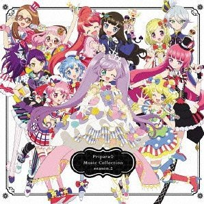 Pripara Music Collection Season.2