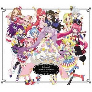 Pripara Music Collection Season.2 DX [2CD+DVD]