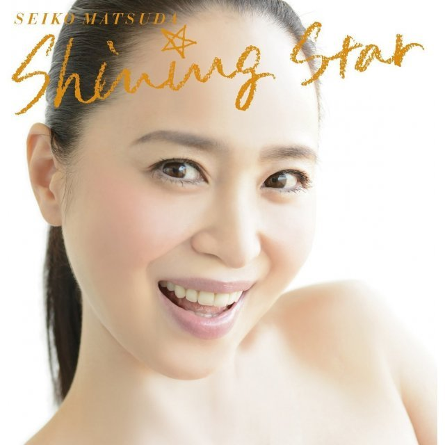 Shining Star [Limited Edition Type B]