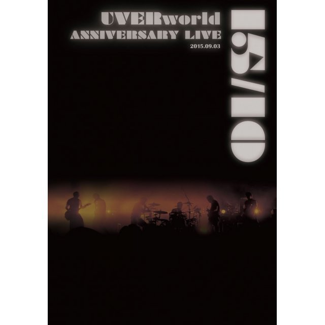 Uverworld 15 And 10 Anniversary Live 2015.09.03