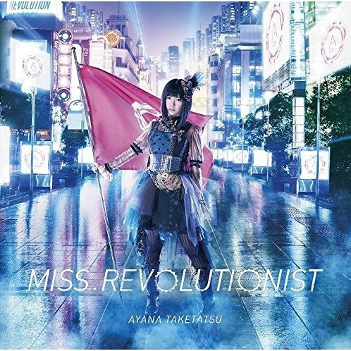 Miss.Revolutionist [CD+DVD Limited Edition]