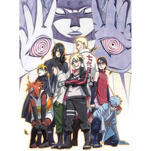 Boruto - Naruto The Movie [Limited Edition]