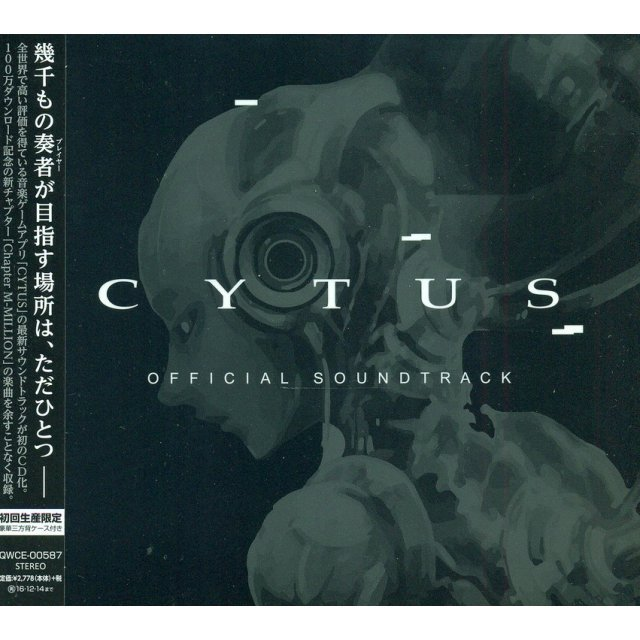 Cytus Official Soundtrack