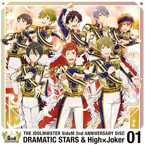 Idolm@ster SideM 2nd Anniversary Disc 01