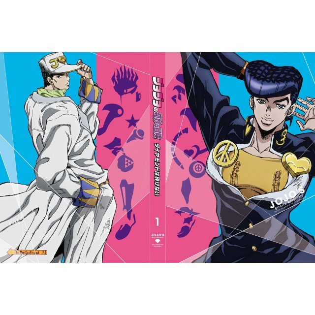 JoJo's Bizarre Adventure: Diamond Is Unbreakable Vol.1 [Limited Edition]