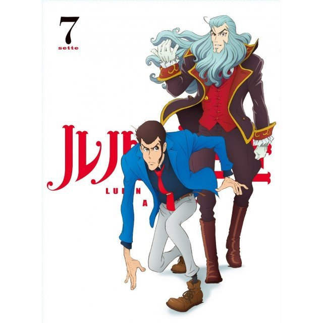 Lupin III Part IV Vol.7