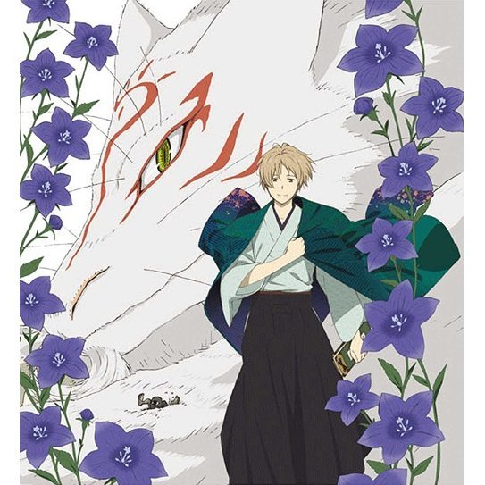 Natsume Yuujinchou Blu-ray Disc Box Vol. 2 [Limited Edition]