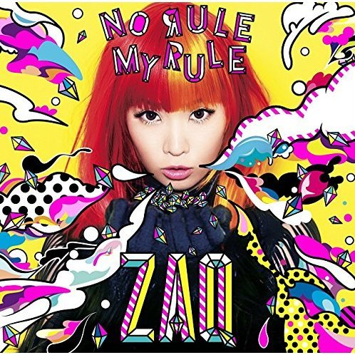 No Rule My Rule [CD+DVD Limited Edition]