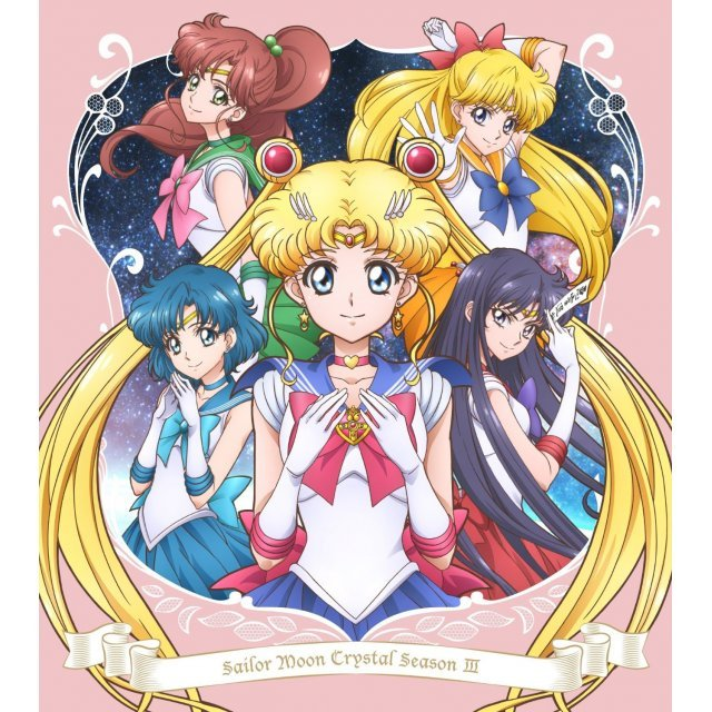Pretty Guardian Sailor Moon Crystal Season III Vol.1 [Limited Edition]