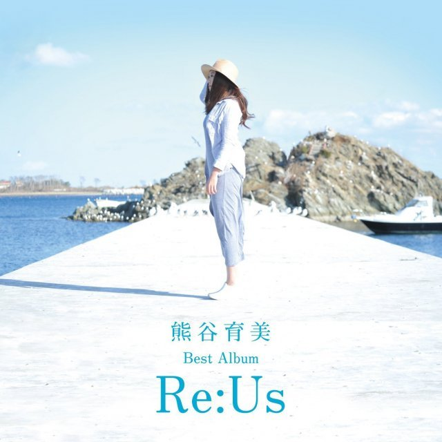 Kumagai Ikumi Best Album -Re:Us