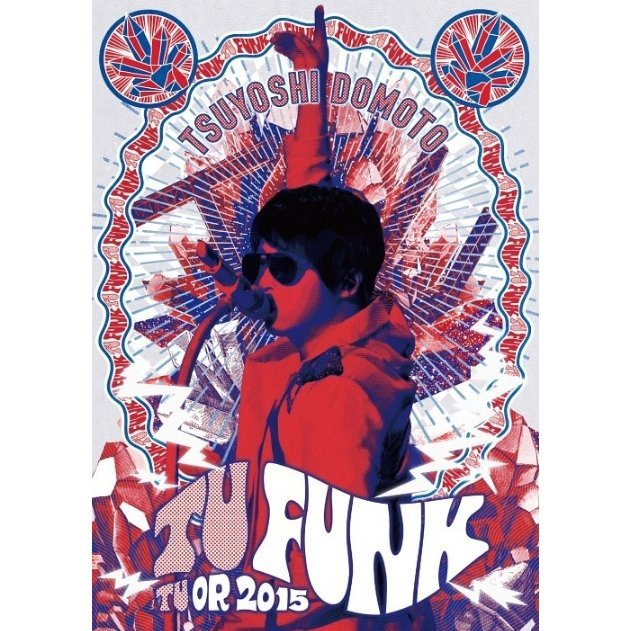 Tu Funk Tuor 2015 [Limited Edition]