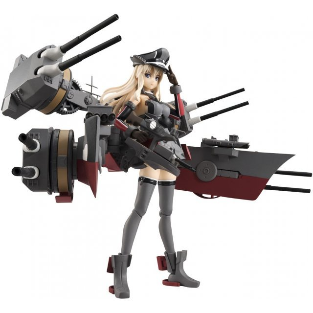 Armor Girls Project Kantai Collection: Bismarck drei
