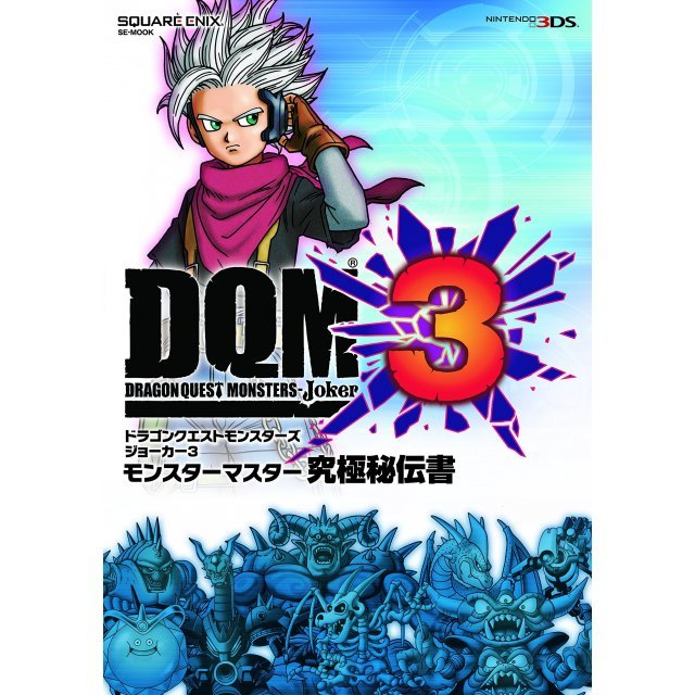 Dragon Quest Monsters: Joker 3 Monster Master Kyukyoku Hiden-sho