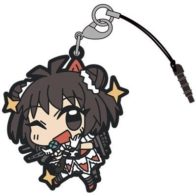 Kantai Collection Tsumamare Strap: Naka Kai Ni
