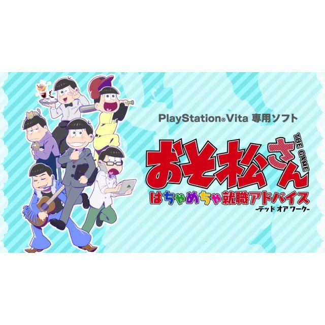 Osomatsu-san The Game Hachamecha Shuushoku Advice -Date or Work- [Limited Edition]