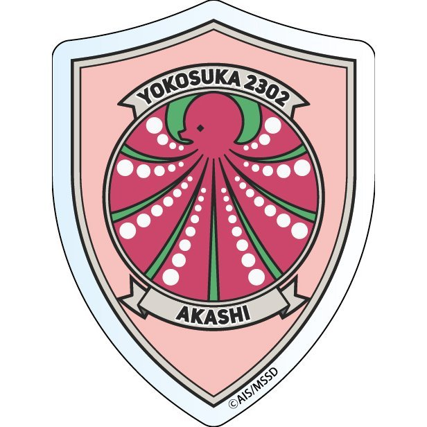 High School Fleet Acrylic Badge: Akashi Ship Emblem