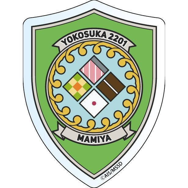 High School Fleet Acrylic Badge: Mamiya Ship Emblem