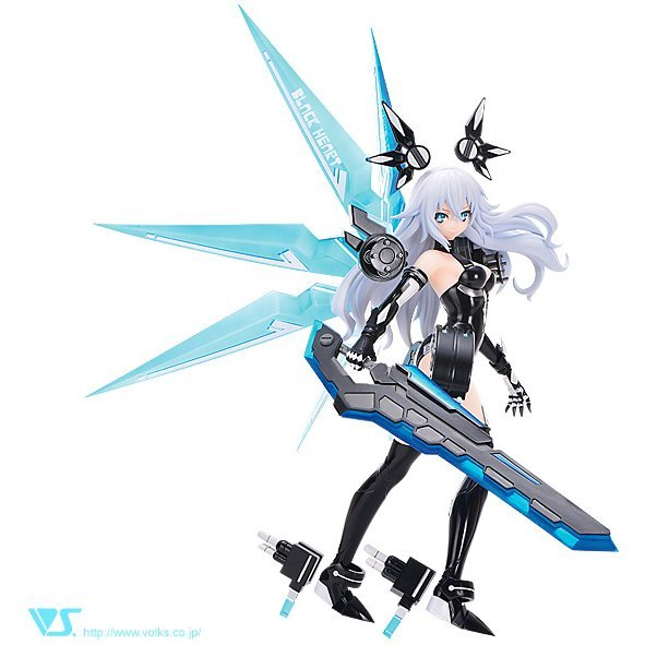 Hyperdimension Neptunia CharaGumin 1/8 Scale Color Resin Kit: Black Heart