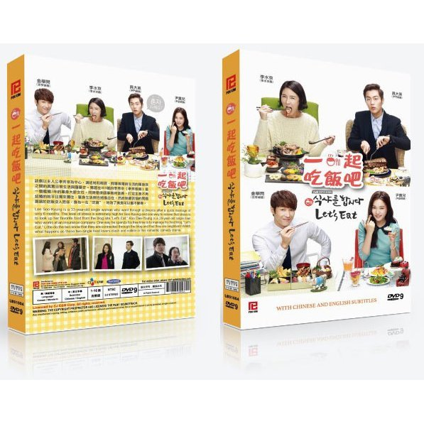 Let's Eat (Episode 1-16) [4DVD]