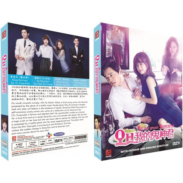Oh My Ghost (Epsiode 1-16) [4DVD]