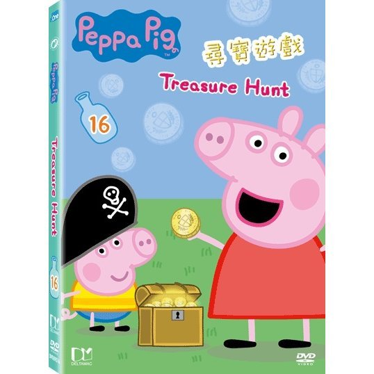 Peppa Pig Vol.16 - Treasure Hunt