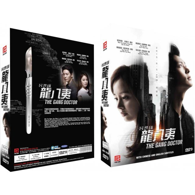 Yong-pal (Episode 1-18) [4DVD]