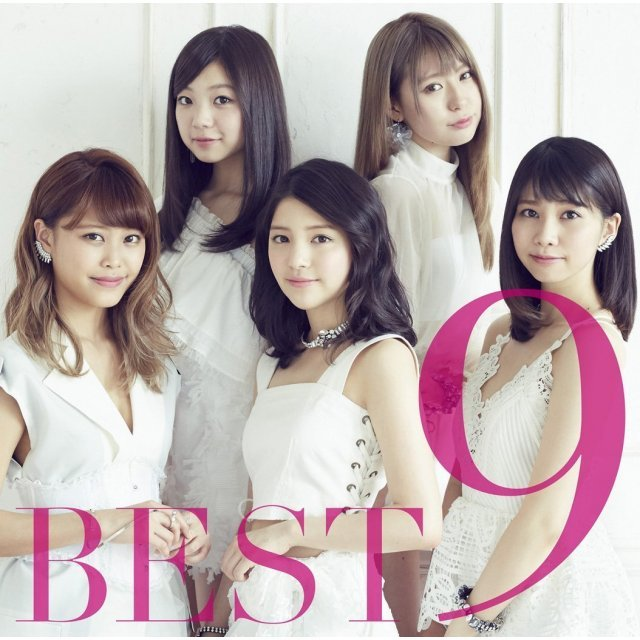 Best9 [CD+Blu-ray Limited Edition Type A]
