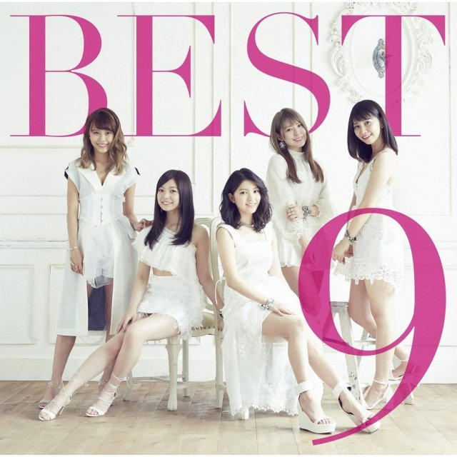 Best9 [CD+DVD Limited Edition Type B]