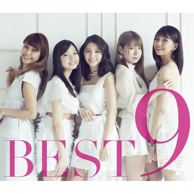 Best9 [Limited Edition Type C]