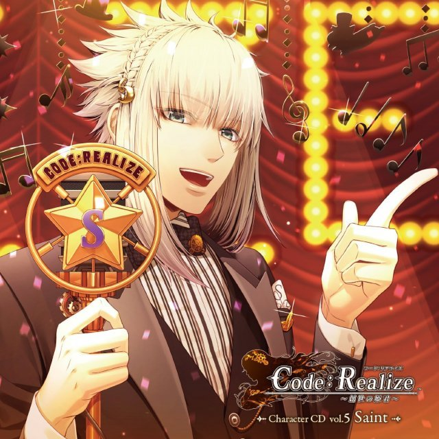 Code: Realize - Sousei No Himegimi Character Cd Vol.5 [Limited Edition]