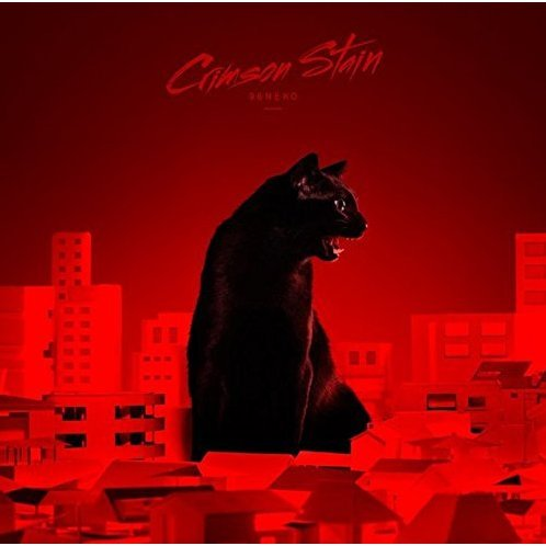 Crimson Stain [CD+DVD Limited Edition]