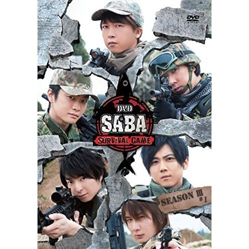 Dvd Saba Survival Game Season 3 #1