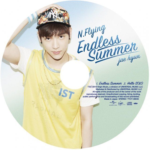 Endless Summer -  Jae Hyun Version [Limited Edition]