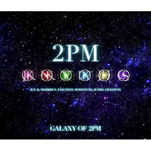 Galaxy Of 2pm Repackage [CD+DVD Limited Edition]