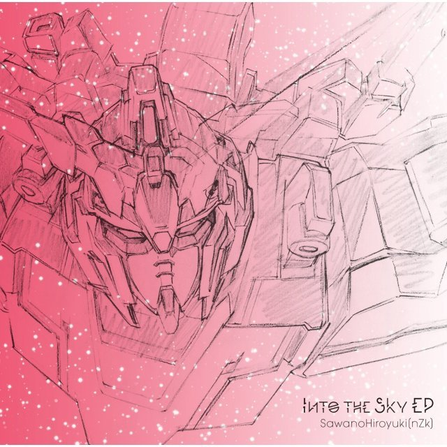 Into the Sky Ep [Limited Edition]