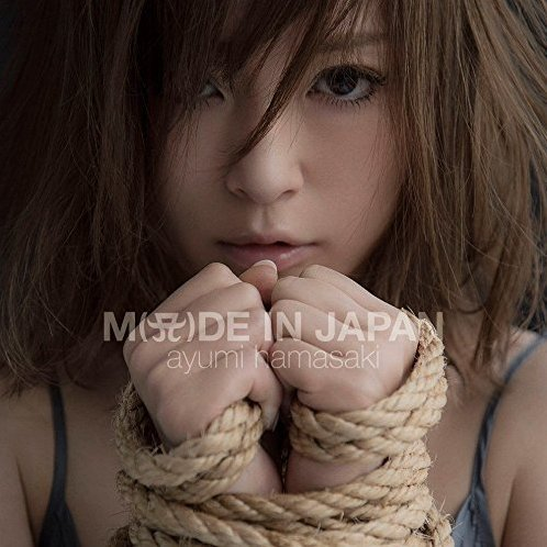 Made In Japan [CD+DVD]
