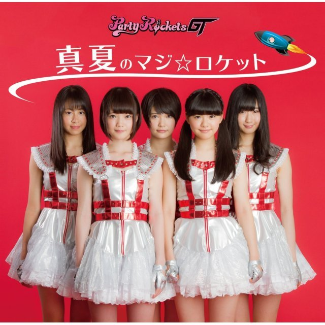 Manatsu no Maji Rocket [Type B]