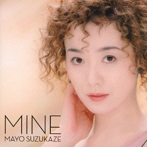 Mine [CD+DVD Limited Edition 20th Anniversary Deluxe Ver.]