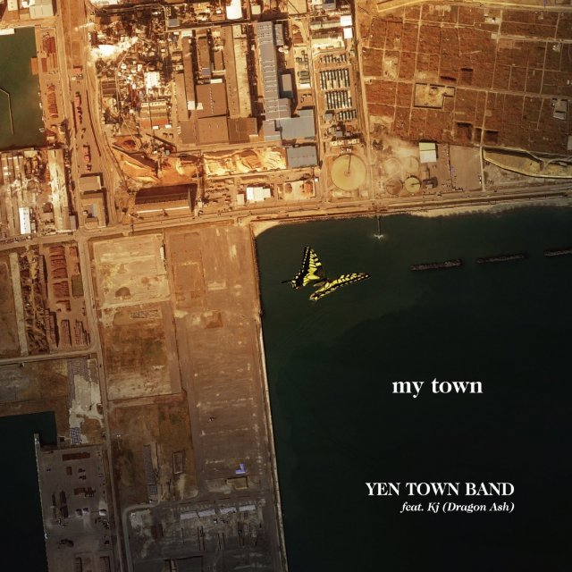 My Town [CD+DVD Limited Edition]