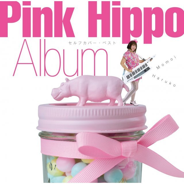 Pink Hippo Album Self Cover Best