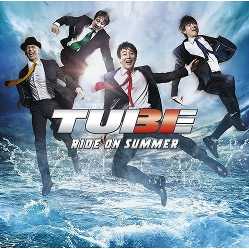 Ride On Summer [CD+DVD Limited Edition Type B]