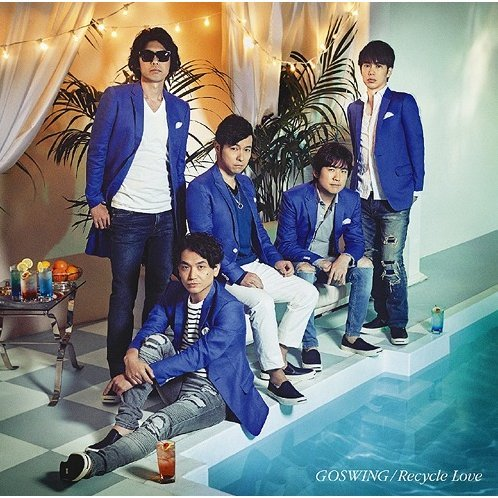 Goswing / Recycle Love [CD+DVD Limited Edition]