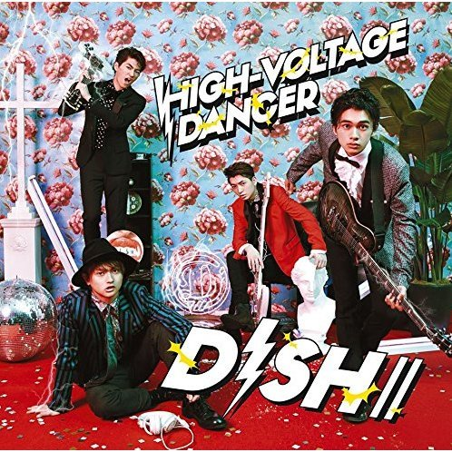 High-voltage Dancer [CD+DVD Limited Edition Type A]