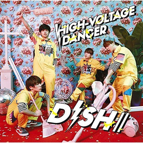 High-voltage Dancer [CD+DVD Limited Edition Type B]