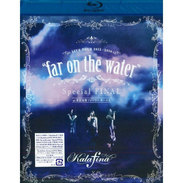 Kalafina Live Tour 2015-2016 Far On The Water Special Final At Tokyo International Forum Hall A