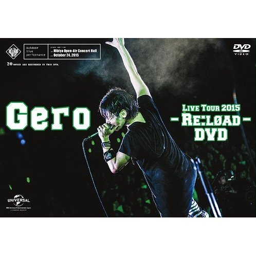 Live Tour 2015 - Re:load [Limited Edition]